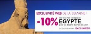 Séjour Egypte Marmara : code promo -10%