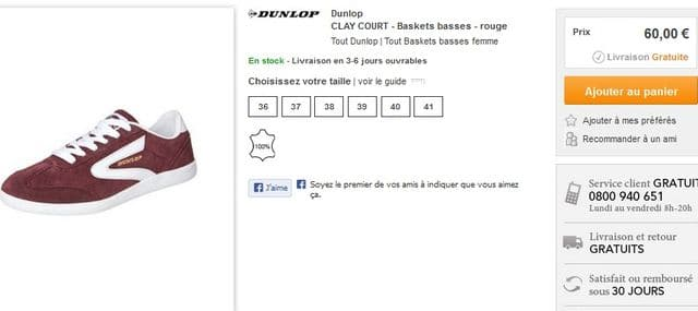 Basket Dunlop