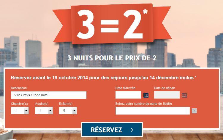 1 nuit gratuite pour 2 achet es dans un des h tels novotel for Prix des hotels en france