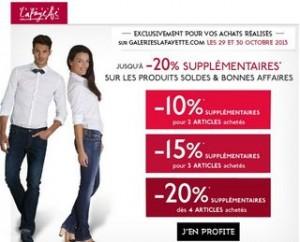 Jusqu'à moins 20% supplémentaires sur les soldes Galeries Lafayette