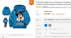 Sweat capuche Mickey enfant a moins de 6 euros