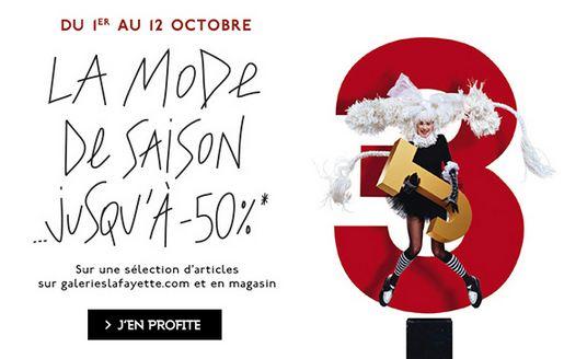 Nouvelle opération 3J Galeries Lafayette 2014