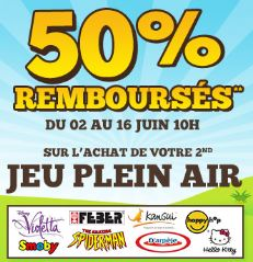 le second article de plein air 50 rembours s en bon d achat cdiscount. Black Bedroom Furniture Sets. Home Design Ideas