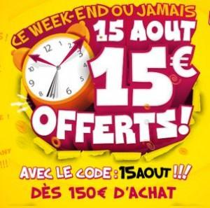 code promo Cdiscount 15 euros pour 150 euros