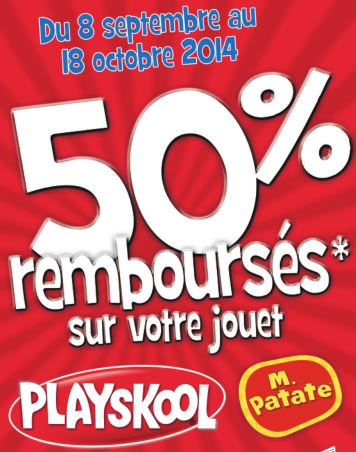 remboursement Playskool 50 pourcent 2014 Appareil Photo / Projecteur Showcam Playskool qui reviens à moins de 45 euros (après ODR de 10 euros)