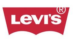 Levi's bons plans