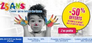 Vos jouets 50% remboursés en bon d'achat par Toys'R US