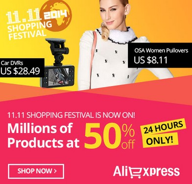 shopping festival aliexpress le 11 novembre des milliers d articles moins 50. Black Bedroom Furniture Sets. Home Design Ideas