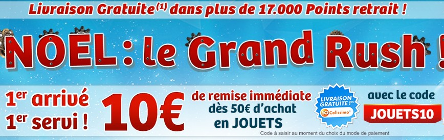 10 euros de remise pour 50 euros d'achats jouet Cdiscount