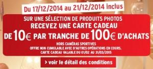 Nouvelle offre 10 euros par tranche 100 euros photo DARTY