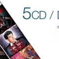 5 Films ou Musique pour 30 euros