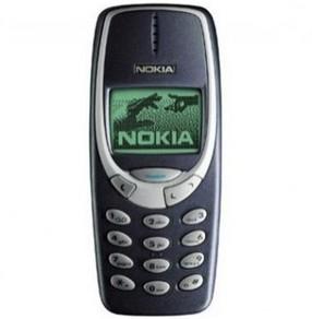 Achetez maintenant un Nokia 3310 pas cher