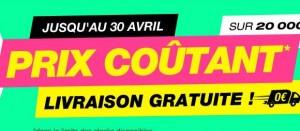 Prix coutants Pixmania