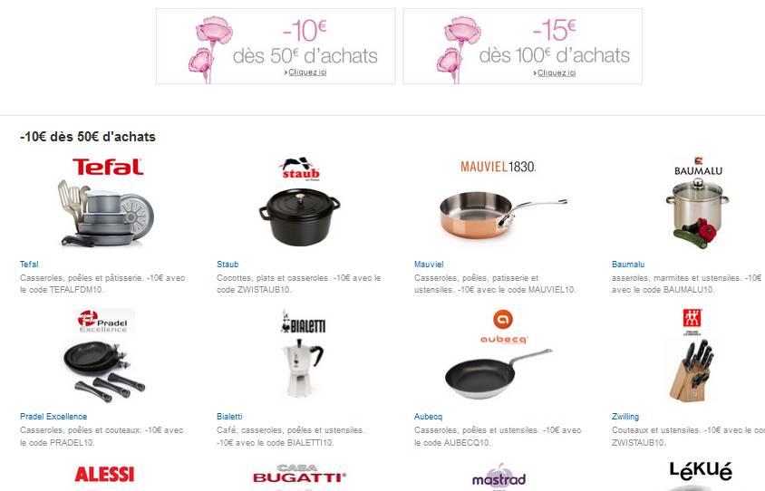 f te des m res amazon 10 euros offerts pour 50 euros sur la cuisine et maison tefal pradel. Black Bedroom Furniture Sets. Home Design Ideas