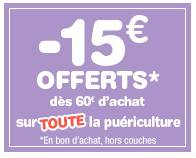 Puériculture Toys'R US 15 euros offerts