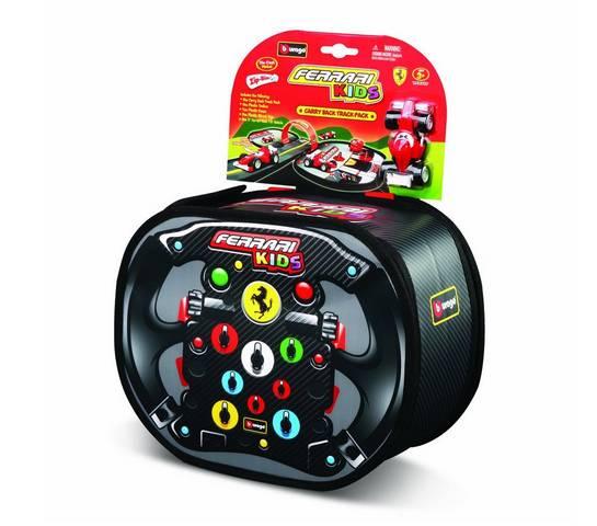 Zip Bag Ferrari Kids en soldes à 8,14 euros