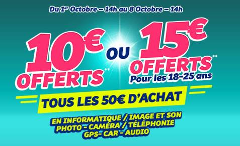Showroompriv 15 euros de r duction d s 50 euros d achats for Reduc cdiscount 2015