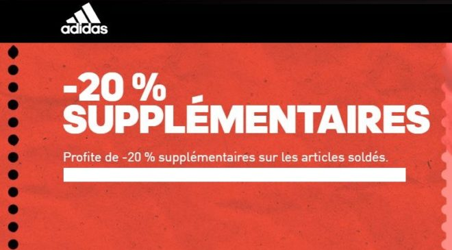SOLDES ADIDAS : 20% supplémentaires