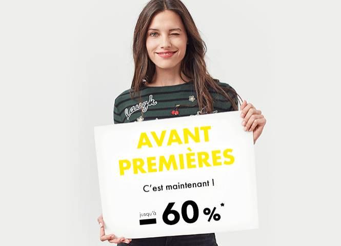 Les Avants Premières de Kookaï : jusqu'à moins -60% pour les pré-soldes