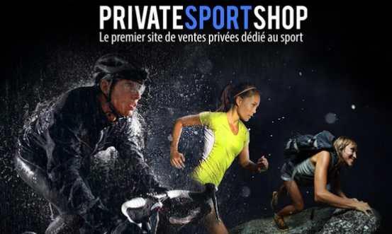 Bon d'achat Private Sport Shop