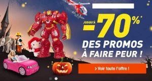 Jouets et jeux déstockés sur Auchan