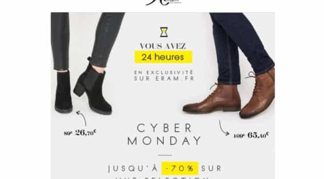 Cyber Monday ERAM