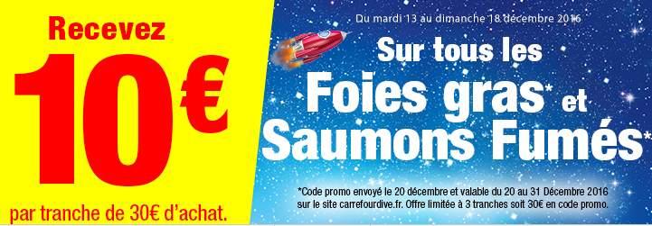 carrefour foie gras de canard marie labeyrie 4 11 euros 9 58 sur la carte carrefour. Black Bedroom Furniture Sets. Home Design Ideas