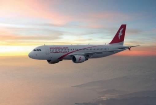 20% sur tous les vols Air Arabia vers le Maroc