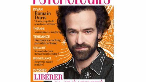 Abonnement Psychologie Magazine à prix réduit