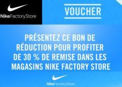 Coupon Nike Factory Store : 30% supplémentaire en téléchargeant ce bon