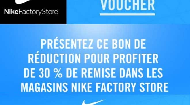 Coupon Nike Factory Store : 30% supplémentaire
