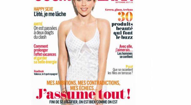 Abonnement magazine Cosmopolitan pas cher : 12,7€ les 21 numéros