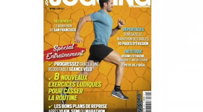 Abonnement Jogging International pas cher