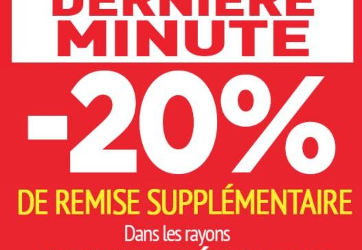 Soldes Meuble & Déco Conforama = 20% supplémentaire