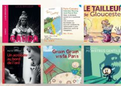 Avec YakaBooks les livres c'est seulement 2€ (prix unique). Lecture pour enfant, ado, adultes…