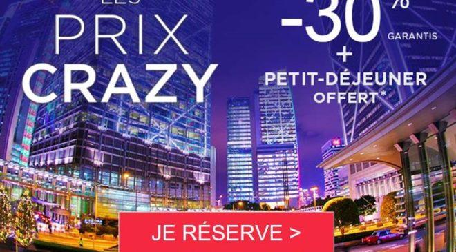 Les Prix Crazy Accor Hôtels : -30% et petit déjeuner gratuit (Novotel, Mercure, Sofitel, Ibis…)