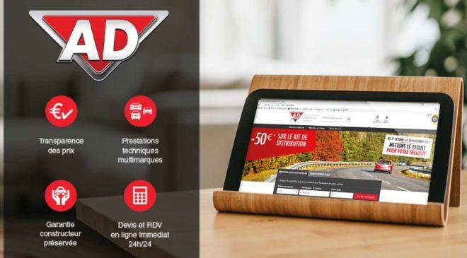 Bon d'achat centre auto Ad Auto : 50€ les 100€ d'achat