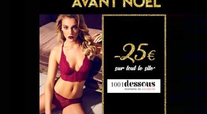 15€ ou 25€ offerts sur vos achats de lingerie