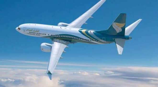 Hot Summer Deals OmanAir