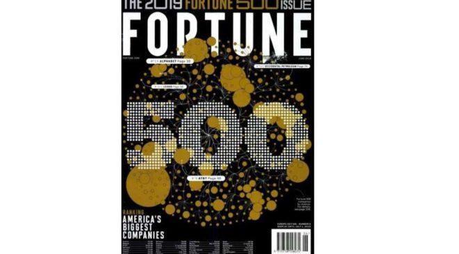 Abonnement magazine Fortune pas cher