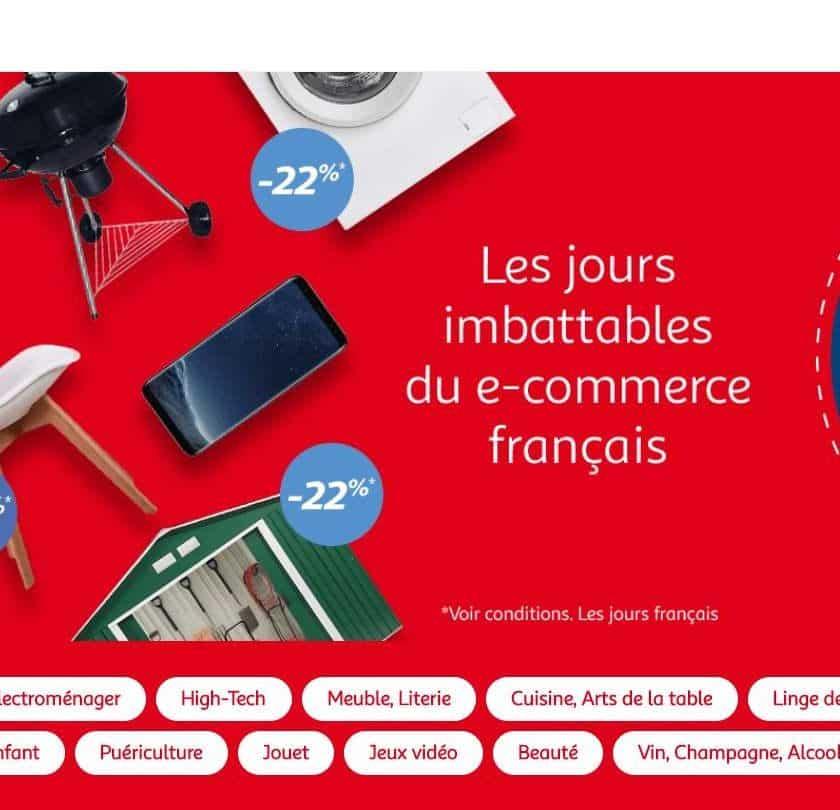 Sélectionnez Articles AuchanInscrivez Vos Et Les Avant Soldes 7yf6gYb