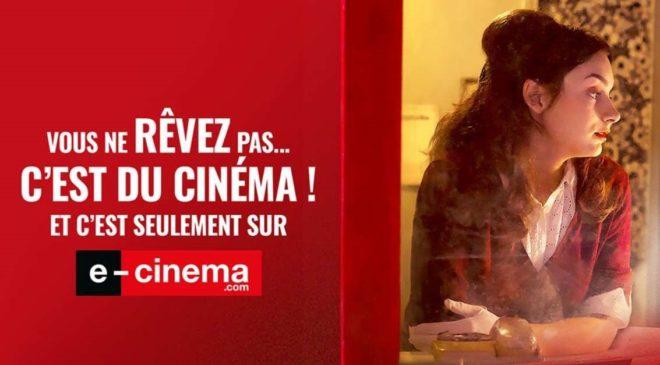 Vente privée E-Cinéma cinéma en ligne moitié prix