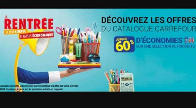 Rentrée des classes Carrefour – Rue du Commerce