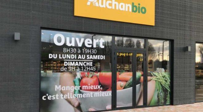 Bon d'achat magasin Auchan Bio Marquette-lez-Lille