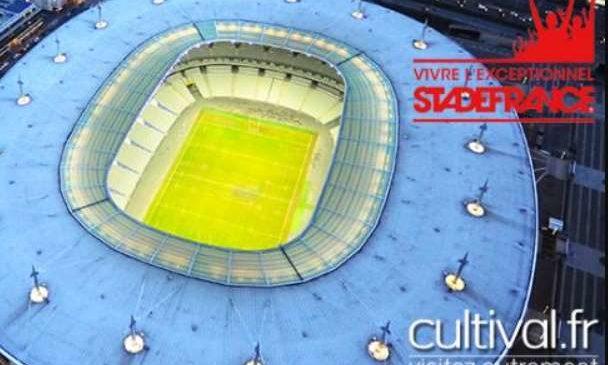 Visite du Stade de France moins chère