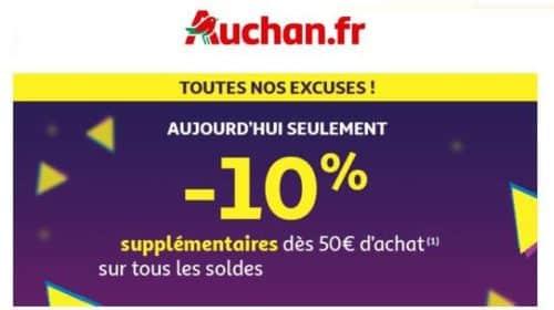 10% de remise en plus sur les soldes Auchan