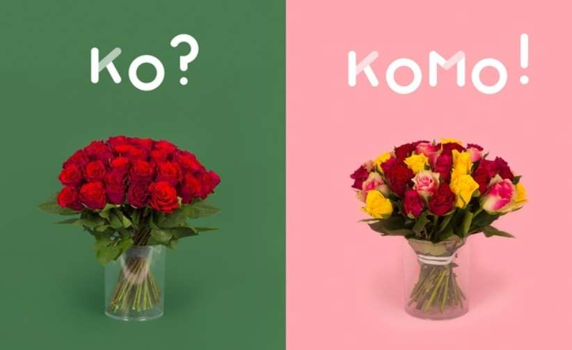 Bouquet de roses moitié prix sur Kokomo