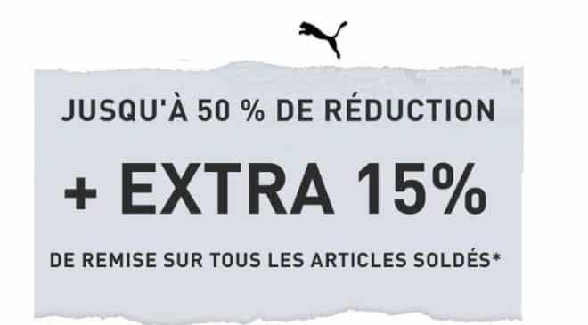 15% de remise supplémentaire sur les soldes Puma