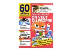 Abonnement 60 Millions de Consommateurs pas cher 26€ l'année (12N°) au lieu de 56€