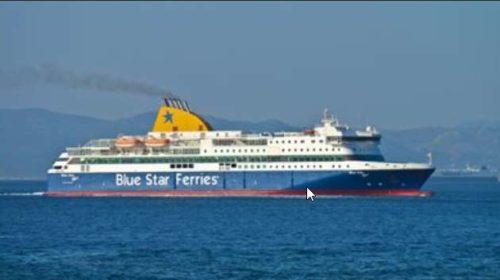 réduction sur les traversées en ferrys Blue Star Ferries